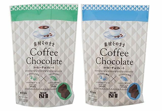 成城石井 素材そのままコーヒーチョコレート。エチオピア産コーヒー×エクアドル産カカオ