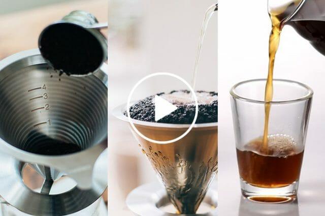 金属フィルターの美味しいコーヒーの入れ方