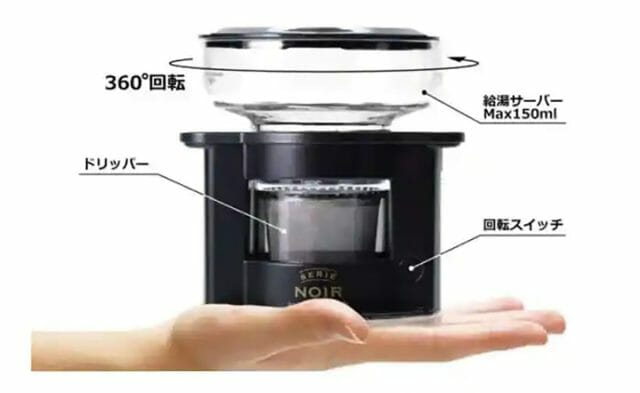 SERIE NOIRシリーズから自動ドリップコーヒーメーカーが登場