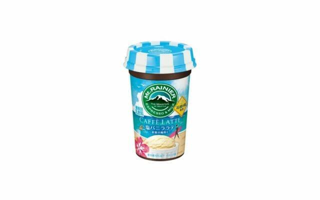 『マウントレーニア』ブランドから、初夏に飲みたい塩バニララテが誕生