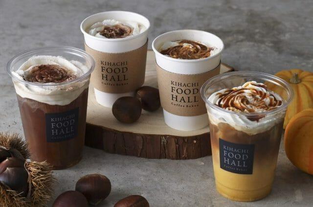 秋の味覚とコーヒーをひとつにしたデザートコーヒー新発売