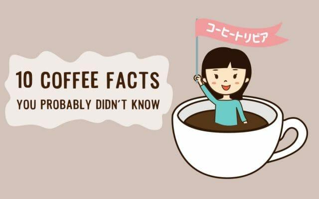 コーヒー1杯ができるまでに140リットルの水が必要!?