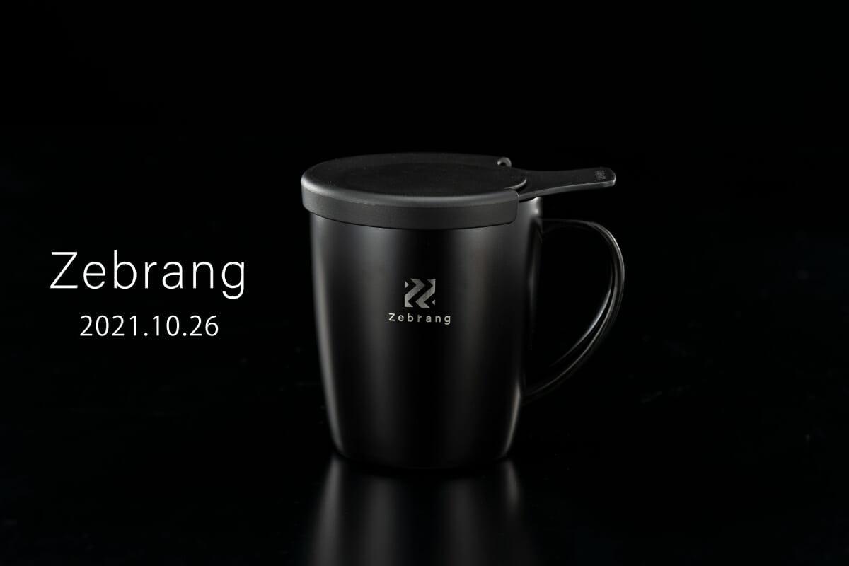【10月26日発売】HARIO・マグカップ
