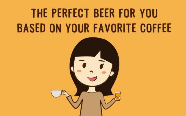 コーヒーの好みでわかるあなたにぴったりなクラフトビール