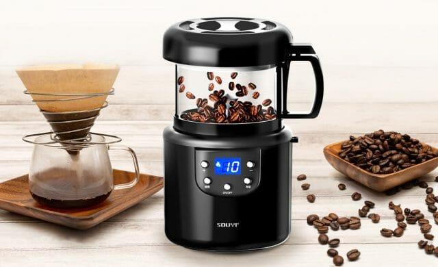 自分好みのコーヒー豆を焙煎可能!「コンパクトコーヒー生豆焙煎機」